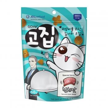 Bánh thưởng dinh dưỡng cho mèo Gozip vị cá ngừ
